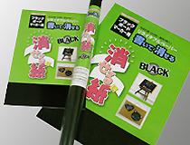 Black_210