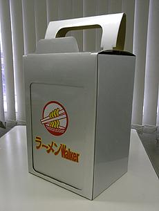 Okamochi_230