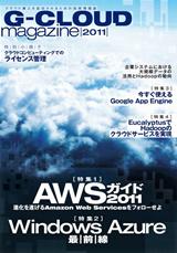 G_cloud_m_2011