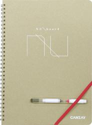 Nuboard0_500