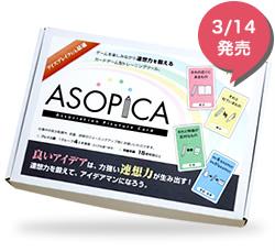 Asopica