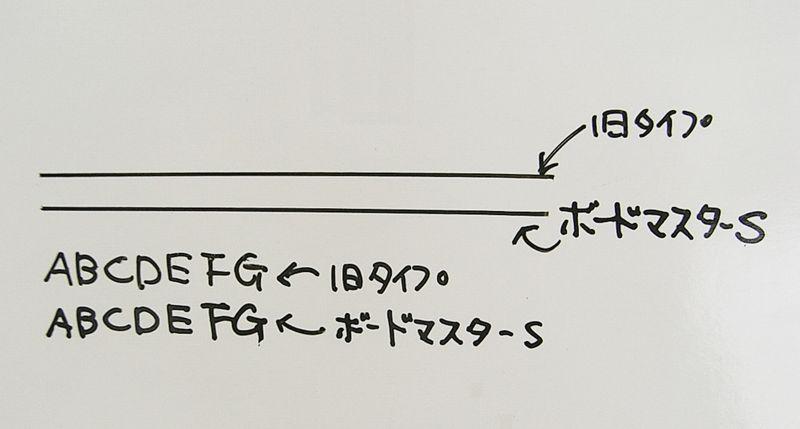 RIMG0053