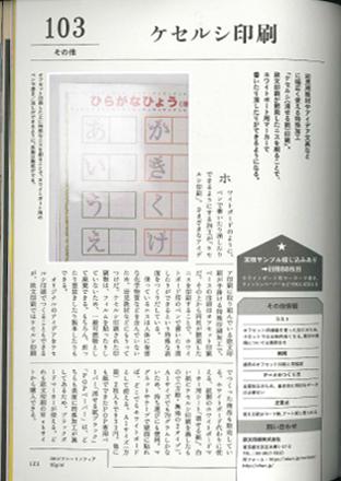 Hikidasi3