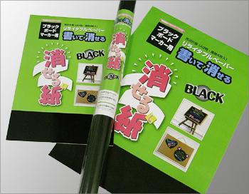 Black_350
