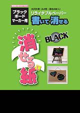 Black_160